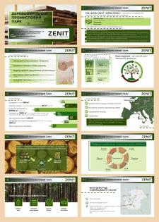 ZENIT деревообробний промисловий парк
