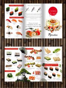 меню суши2