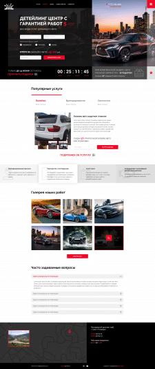 Дизайн сайта для авто-студии
