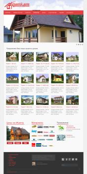 Дизайн и создание сайта под ключ