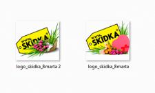 Логотип магазина Skidka.ua к 8 марта!