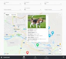 Сайт для поиска домашних животных