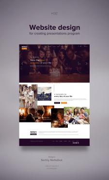 Дизайн сайта программы создания презентаций