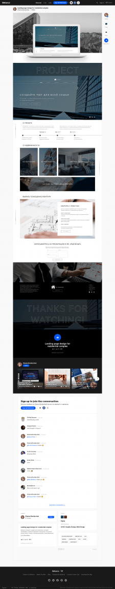 Landing page design for residential complex