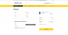 Evnoon - интернет магазин зарядных станций