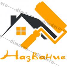 Логотип строительной Компании.