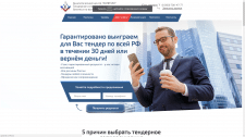 "Аналитический центр ""КАПИТАЛ"""