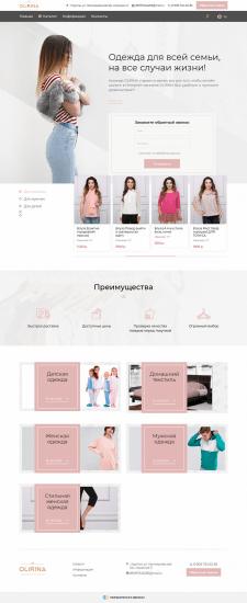 Интернет-магазин женской одежды Olirina