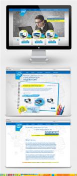 Intel (2013)