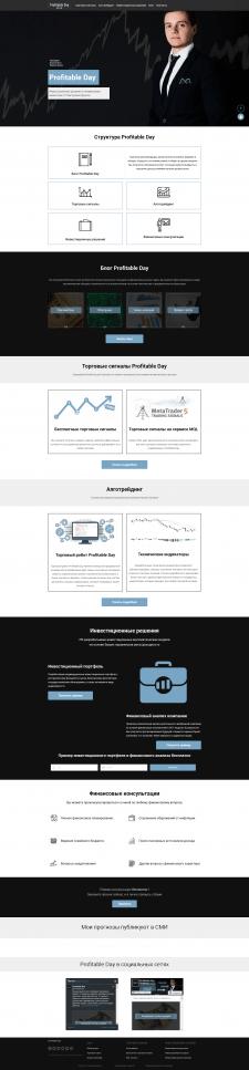 Сайт инвестиционного аналитика