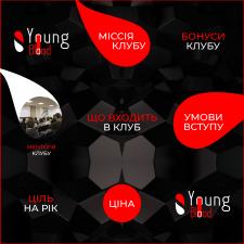 Инсталендинг для Young Blood Club