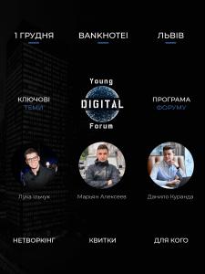 Инсталендинг для Young Digital Forum
