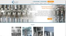Сайт для компании АЛЕФ