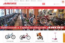 Магазин велосипедов Ардис