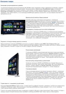 SEO-описание техники для интернет-магазина FotoMag