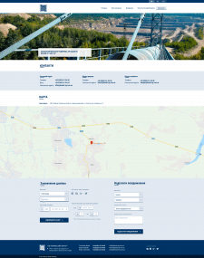 Адаптивный дизайн корпоративного сайта