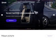 Настройка рекламы в Google Adwords и Yandex Direc