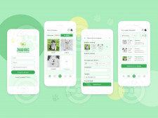 App Concept Design for Veterinary Clinic
