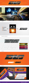 """Логотип для компании автомобильного света """"DLC"""""""