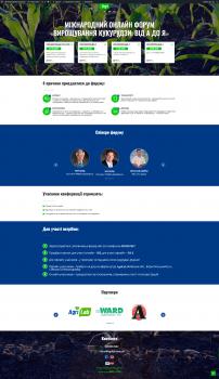 Wordpress. Сайт для конференций. Многоязычный