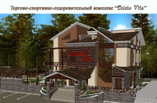 "Рабочий проект ресторана ""DolcheVita"""