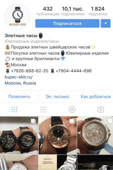 Smm продвижение Инстаграм