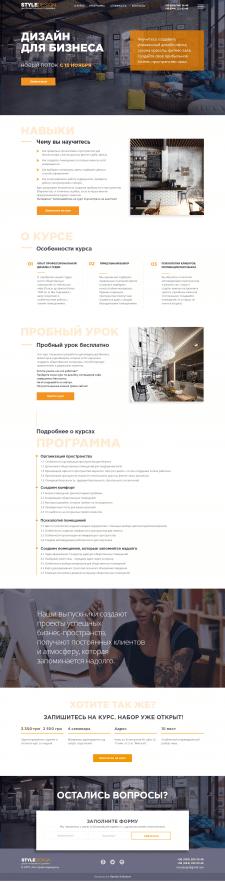 Лендинг курс дизайн интерьера