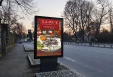 сити-лайт ресторана