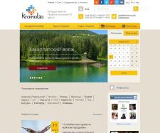 Наполнение, введение и развитие сайта