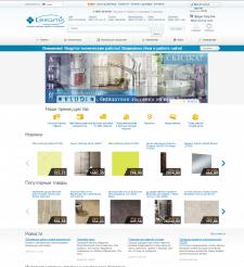 Интернет- магазин Кeramis