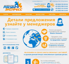 Анализ и Аудит сайта
