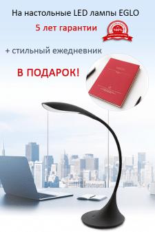 Баннер вертикальный для сайта, реклама товара
