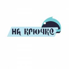 Лого для рыбного магазина