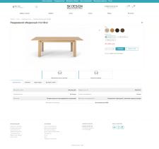 Добавление товаров на сайт SK Desing ( Bitrix)