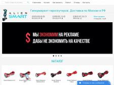 Продажа гироскутеров