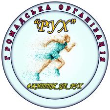 Логотип общественной организации