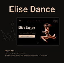Landing page - Dance studio