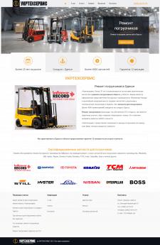Сайт для компании УКРТЕХСЕРВИС