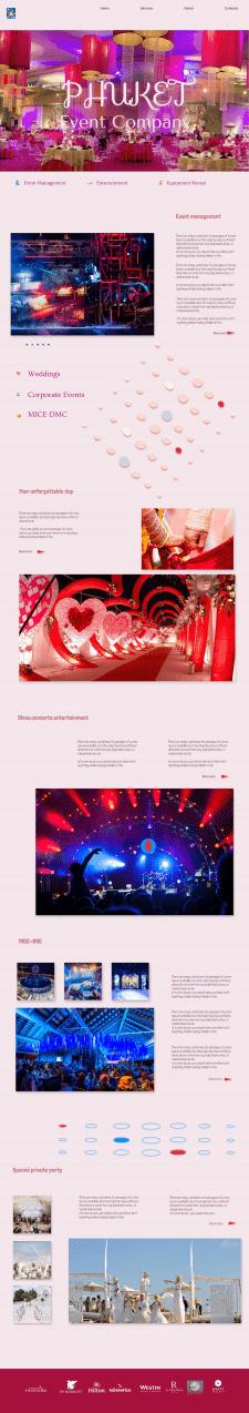 Сторінка сайту івенкомпанії Пхукет