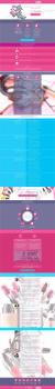 Landing Page для компании AVON