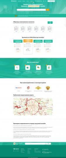 Верстка сайта недвижимости в Москве