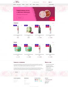 Интернет-магазин косметики - верстка+натяжка