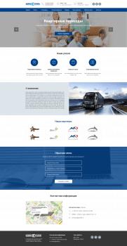 Создания дизайна для сайта грузоперевозок