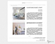 Страница сайта (блог)