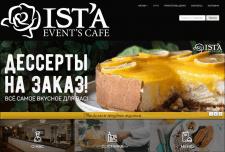 ISTA CAFE