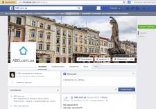 Продвижение страницы на facebook