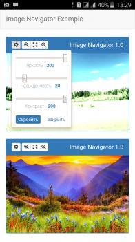 Модуль для работы с изображениями!
