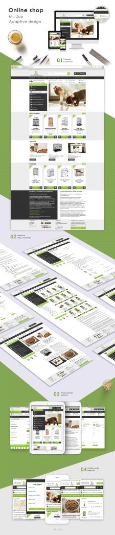 Адаптивный дизайн для интернет-магазина  Mr. Zoo