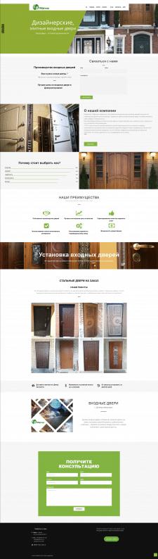 Сайт каталог по дверям