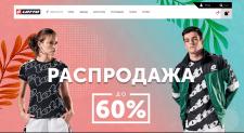 Официальный сайт Lotto Украина